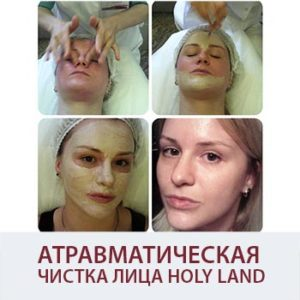 holyland1