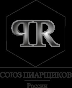 Союз Пиарщиков России