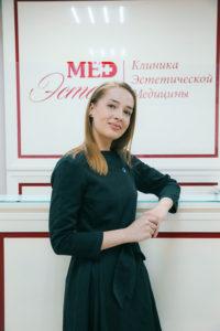 Янина Кристина Юрьевна